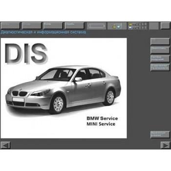 bmw inpa диагностический адаптер для автомобилей