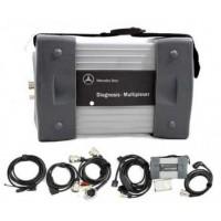 Mercedes Star Diagnosis