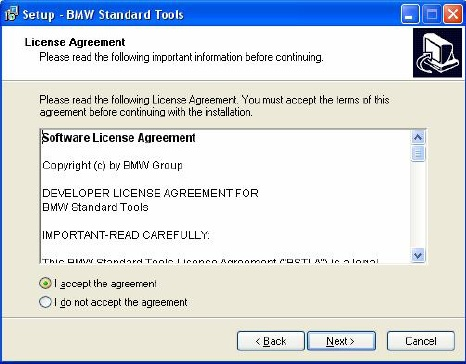 инструкция по установки Inpa Bmw - фото 7