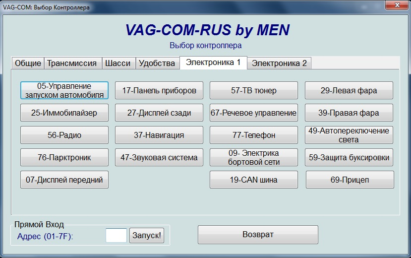 vag-com-menu-3