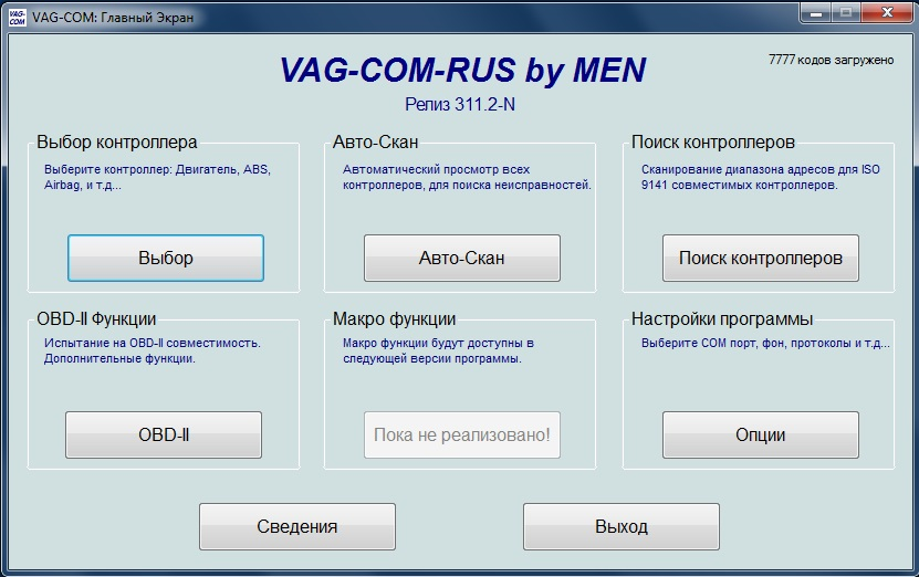 vagcom-menu